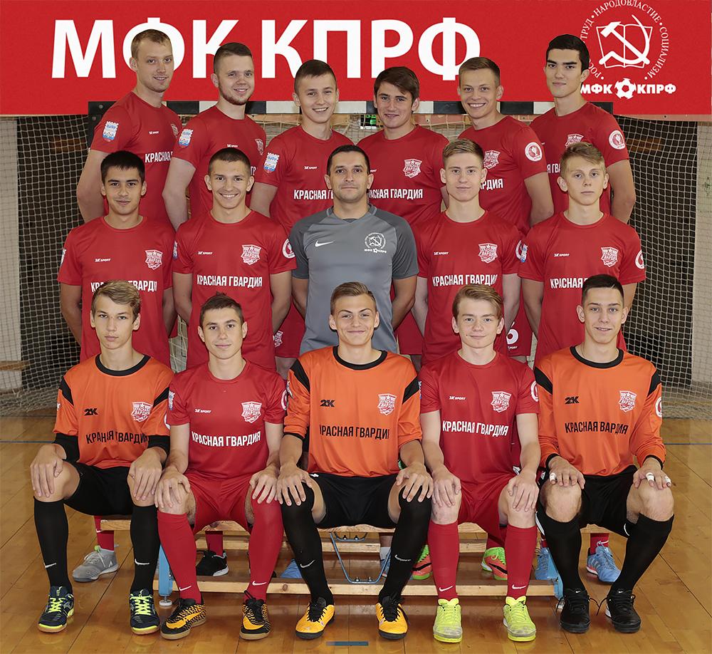 «Красная гвардия» - командное фото