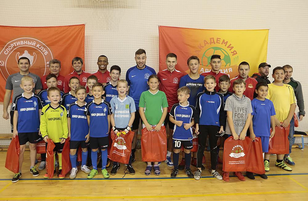 Академия Аркадия Белого: звезды сборной России дали мастер-класс юным футболистам