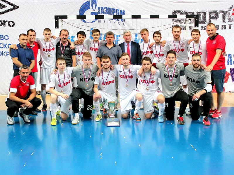 «КПРФ-д» - обладатель Кубка молодежных команд!